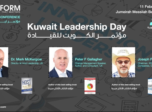 Kuwait Leadership Day | 11 February 2020 | Presenting the Leadership of Change