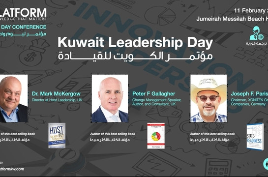 Kuwait Leadership Day | 11 February 2020 | Presenting the Leadership of Change
