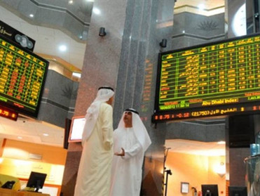 الأسواق الإماراتية ترتفع خلال التعاملات الصباحية