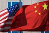 الصين تتهم أميركا بتلفيق أخبار بشأن عمالة قسرية في شينجيانغ