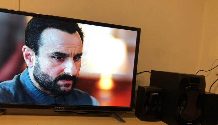 TV & Speaker
