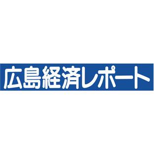 株式会社 広島経済研究所 様