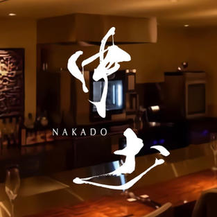 Nakado./中土 様