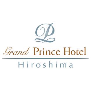 グランドプリンスホテル広島 様