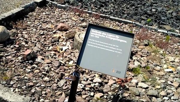 Бухенвальд. Территория лагеря для советских военнопленных