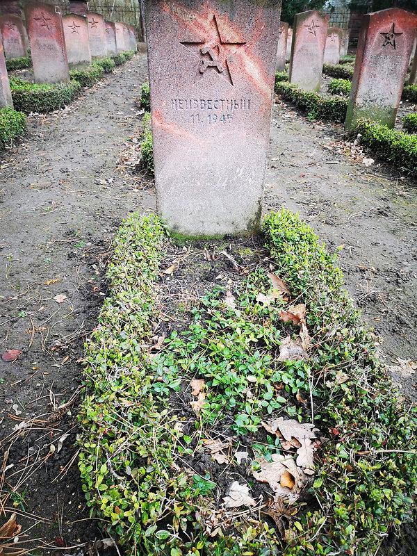 Могилы красноармейцев на Восточном кладбище Лейпцига