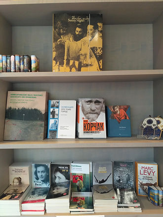 Дахау. Книжный магазин. Книги на русском языке