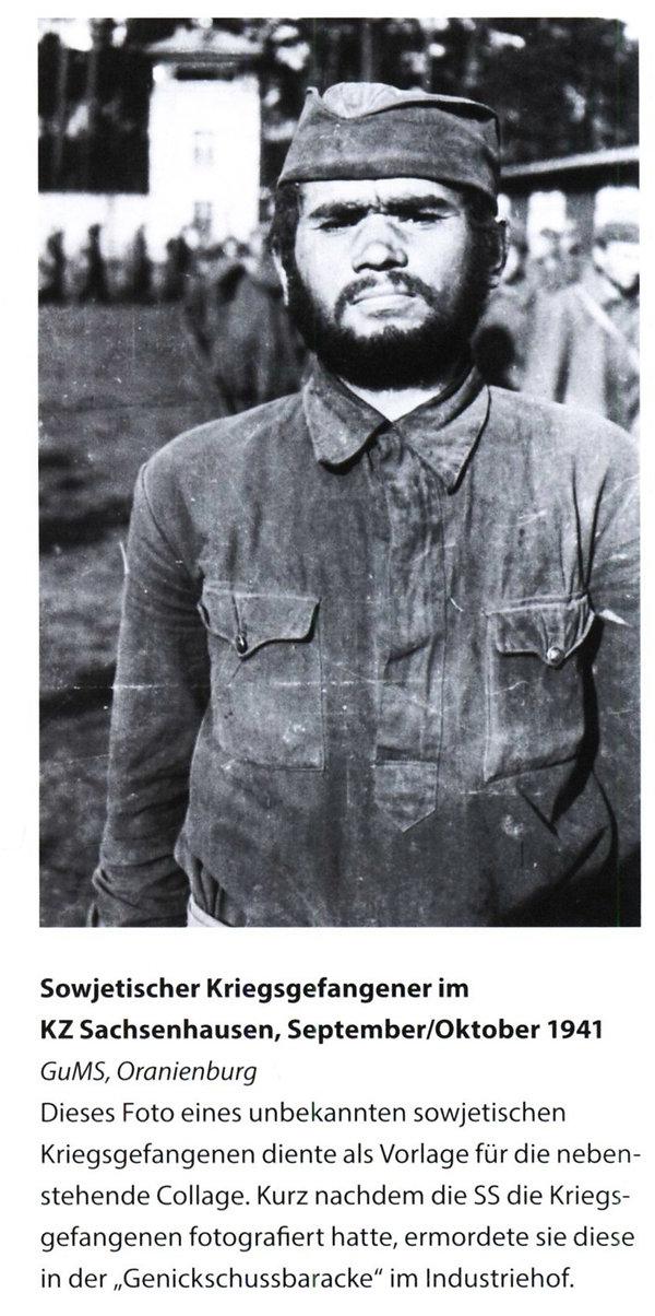 """Заксенхаузен. Фото советского пленного для выставки """"Советский рай"""""""