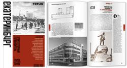 Tatlin Yekaterinburg Constructivism
