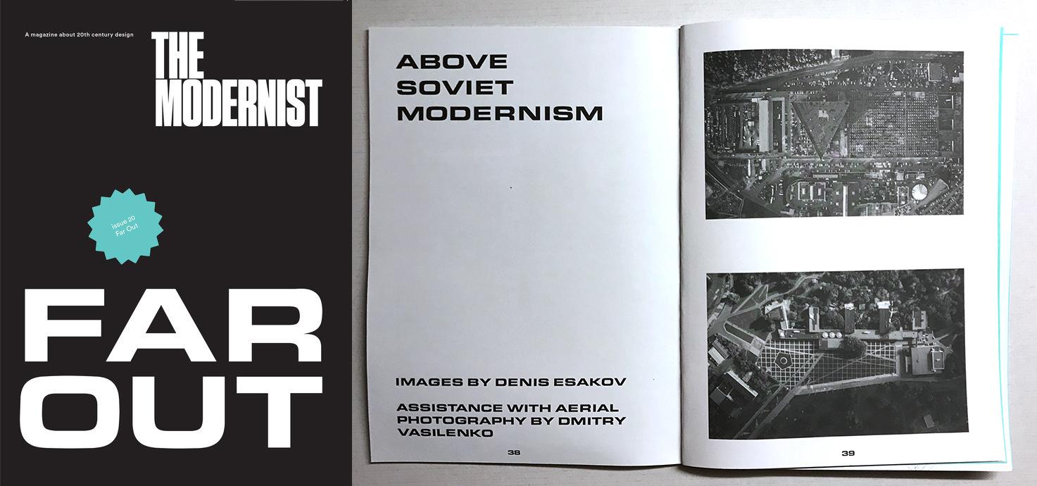 the Modernist Soviet Modernism