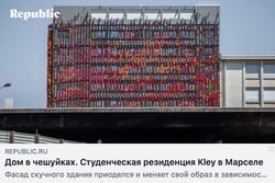 Tangram Architects Residence Kley