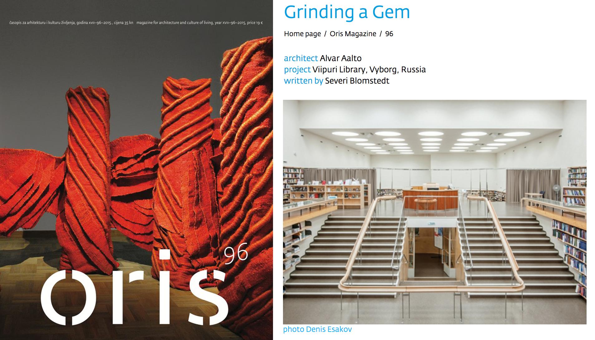 ORIS Alvar Aalto Library