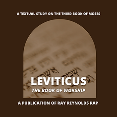 Leviticus cover.png