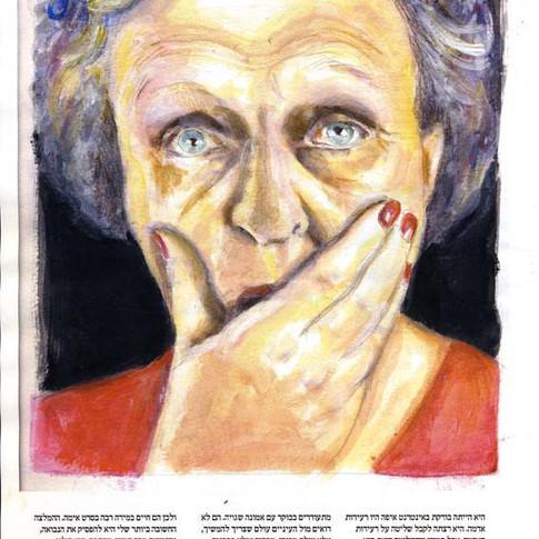 Panic - 'At' Magazine