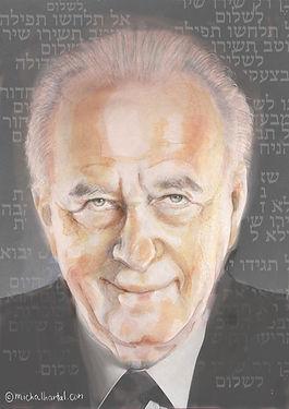 Yitzhak Rabin_edited.jpg