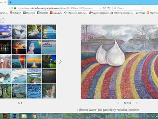Water 2019 Project в Colors of Humanity Art Gallery (США)