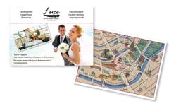 Дизайн информационной листовки