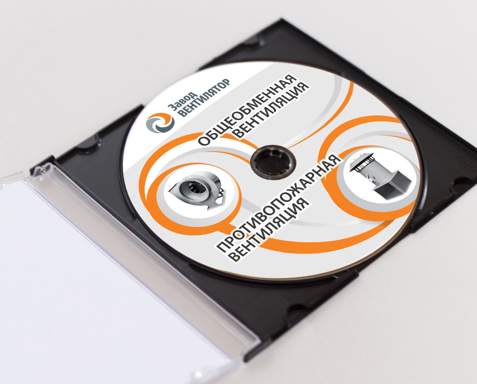 Дизайн наклейки на диск
