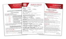 Верстка информационных листовок
