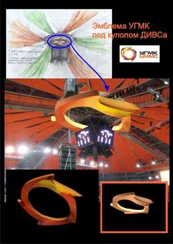 Оформление Дворца Спорта