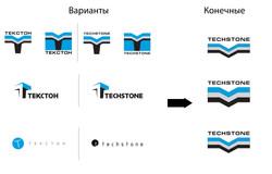 Варианты логотиплв