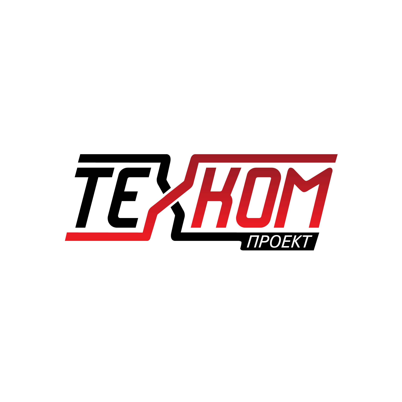 Логотип ТЕХКОМ-ПРОЕКТ