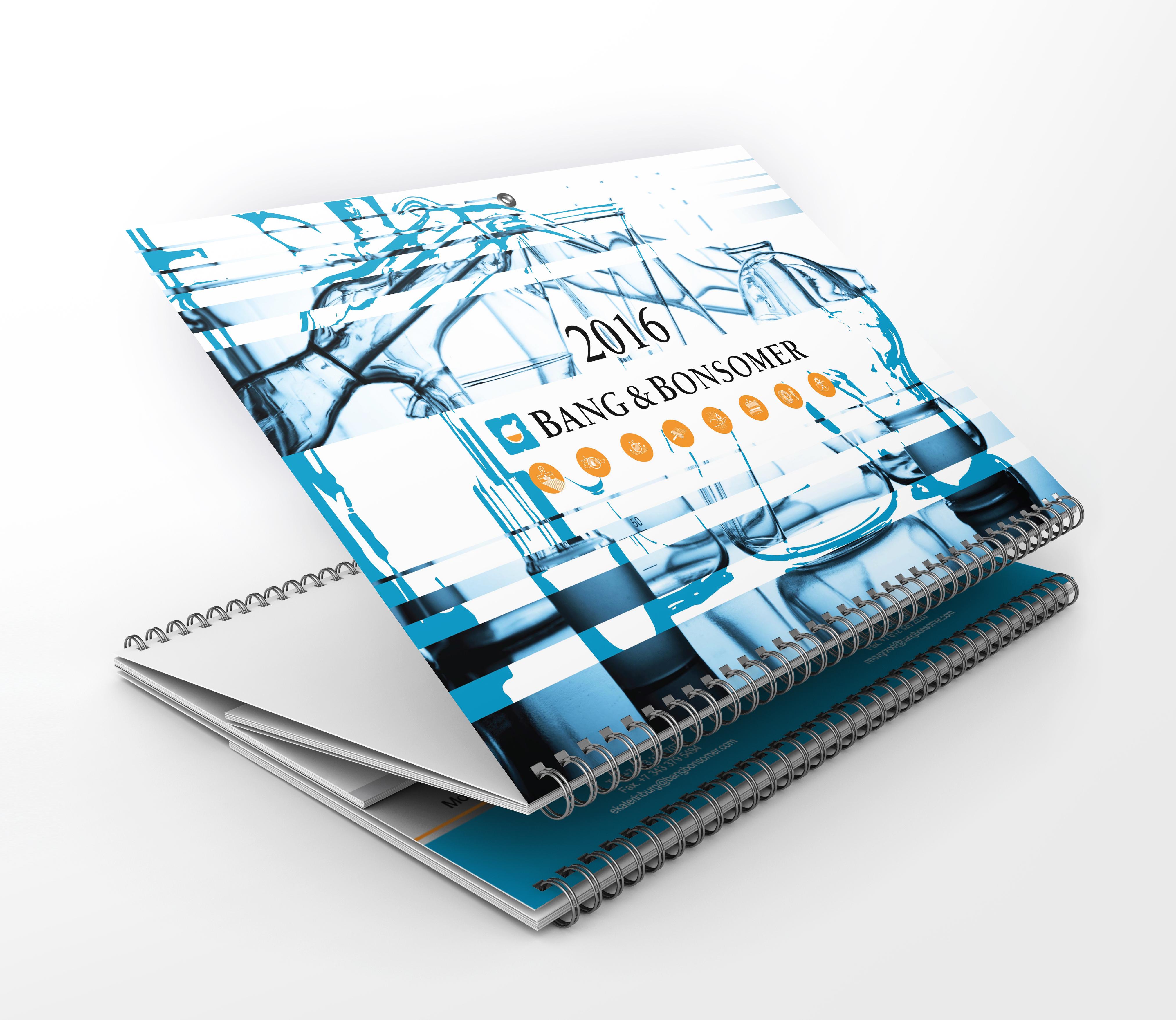 Дизайн для календаря