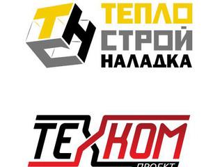 """Разработка логотипов и элементов фирменного стиля для московских компаний """"Теплостройналадка&qu"""