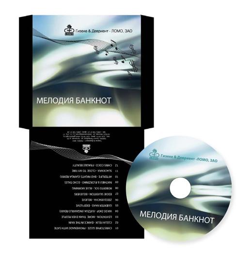 Упаковка под CD-диск