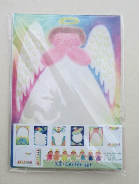 レターセット大(封筒付きのA5サイズ)