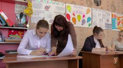 Экзамен-54