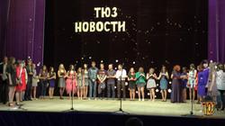 Выпускной2016-52