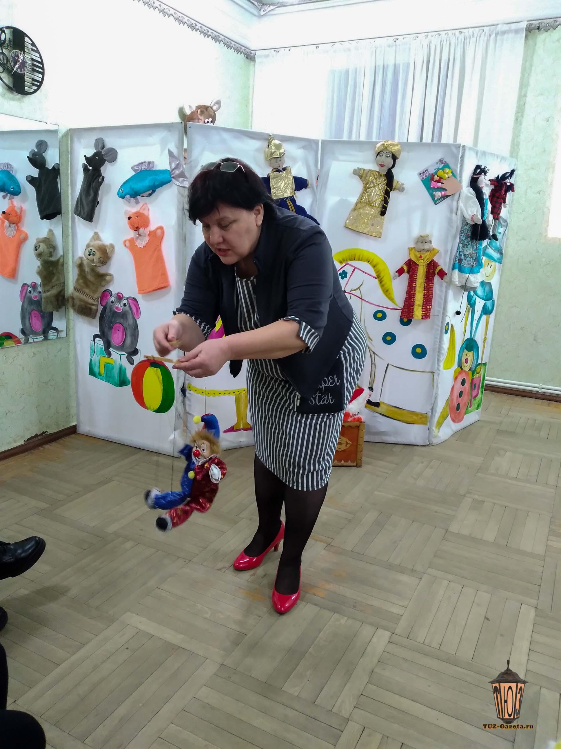 Кукла-3