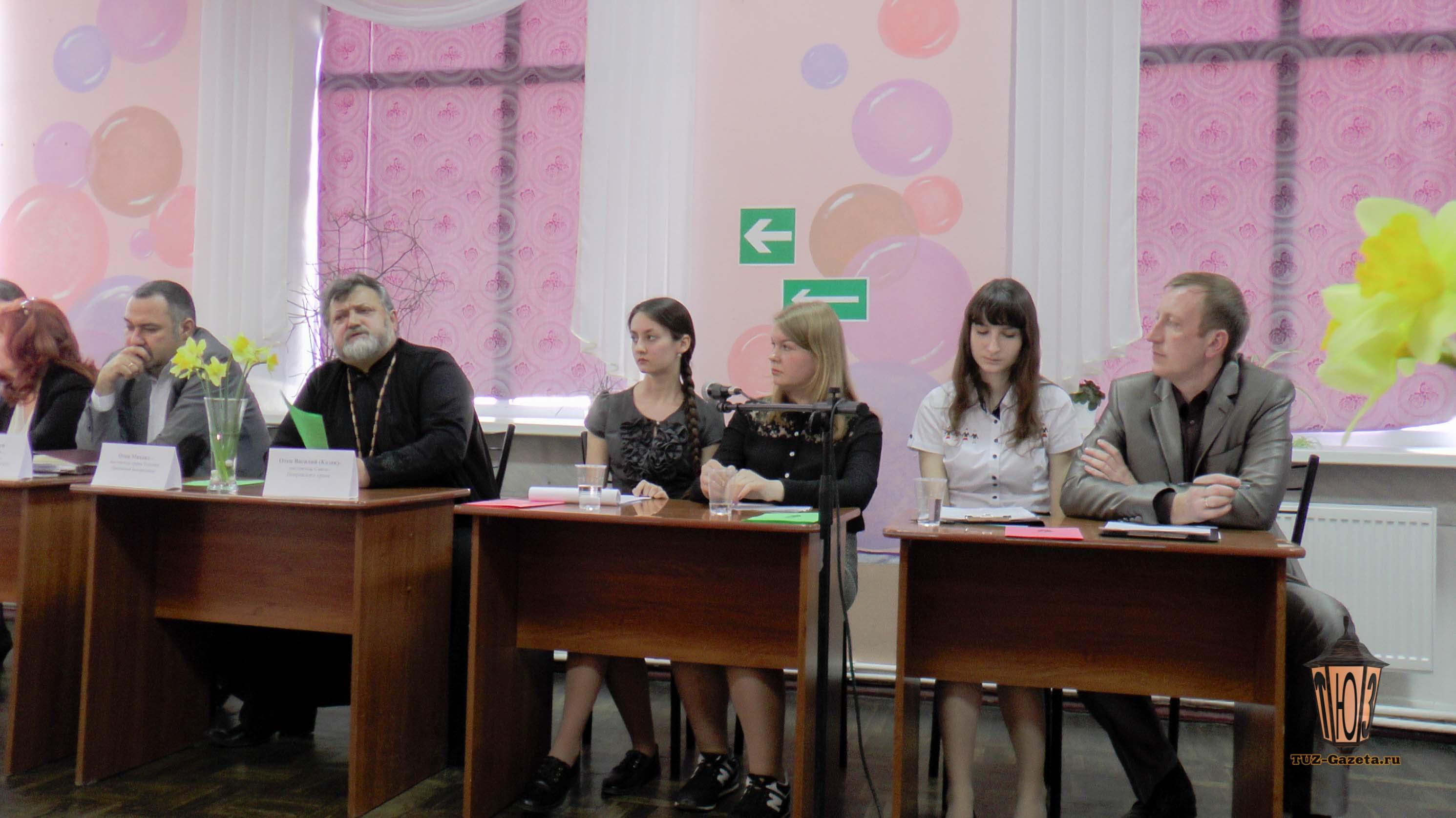 конференция-22