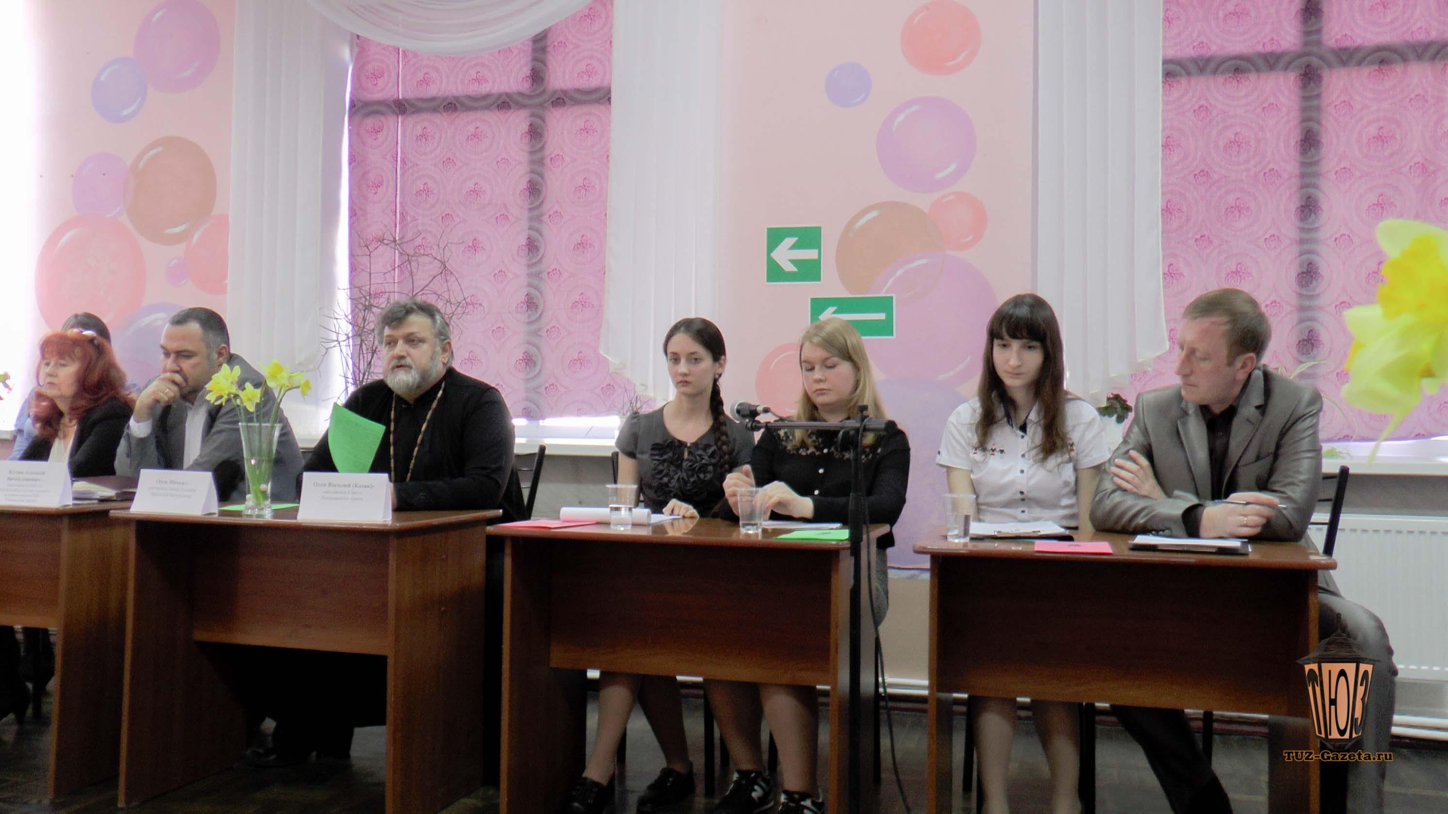 конференция-23