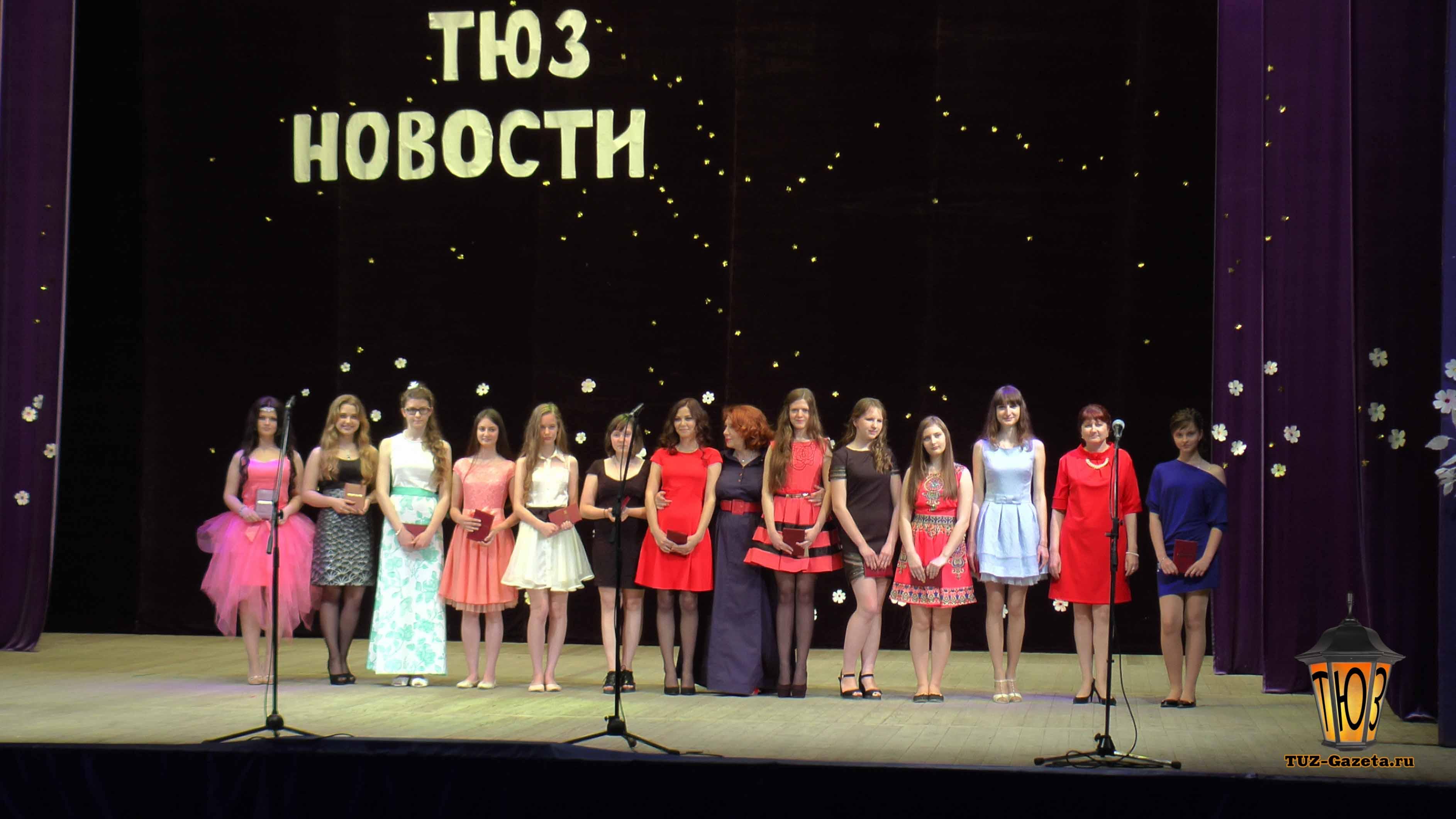 Выпускной2016-20