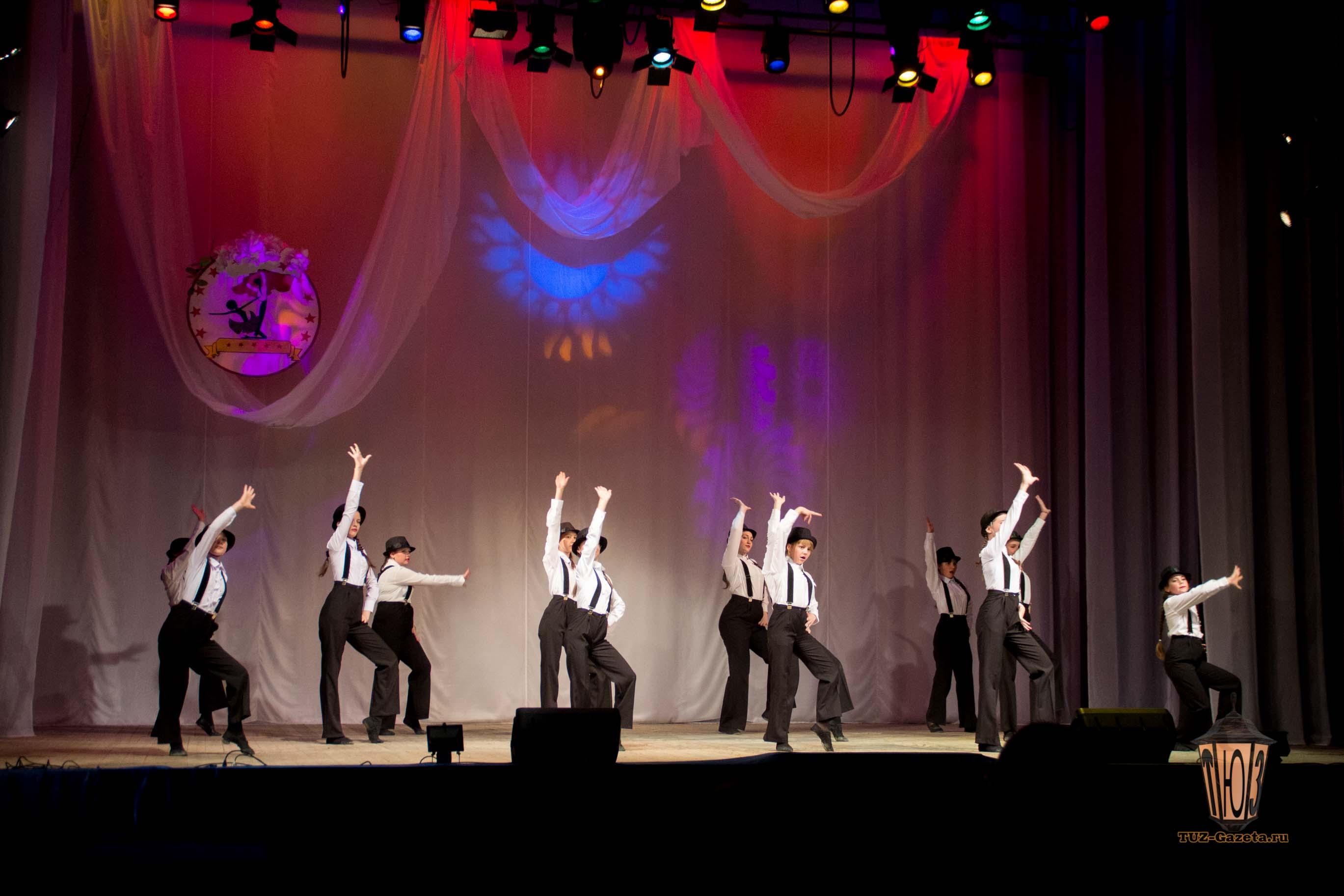 Танцы-18