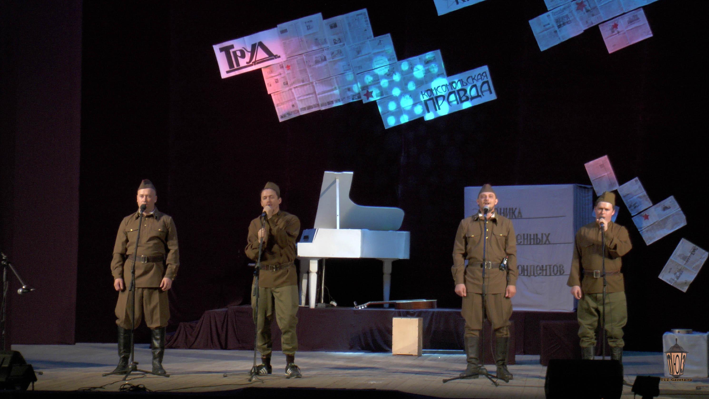 Хроники военных корреспондентов-10