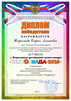 IMG-20210109-WA0002