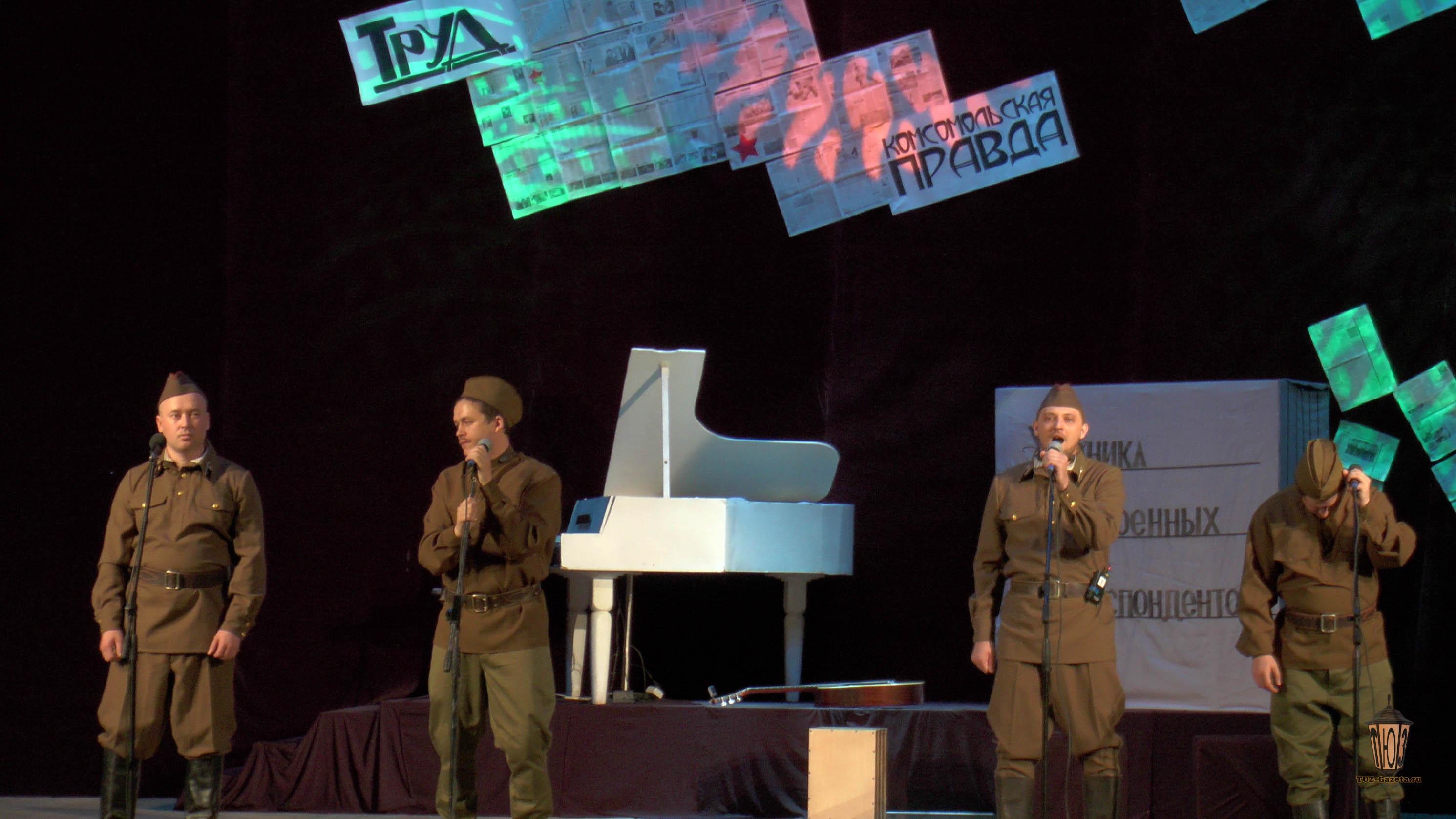 Хроники военных корреспондентов-11