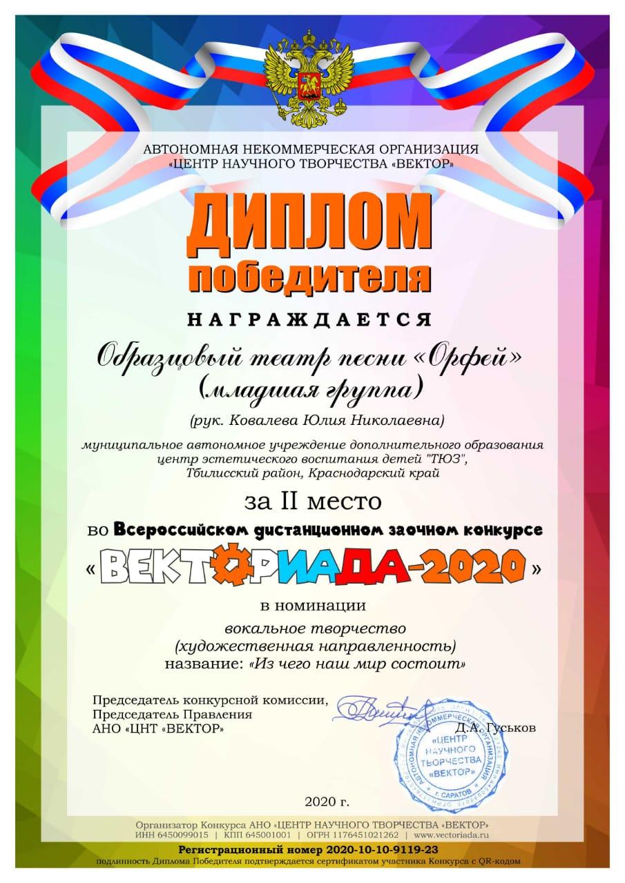 IMG-20210109-WA0003