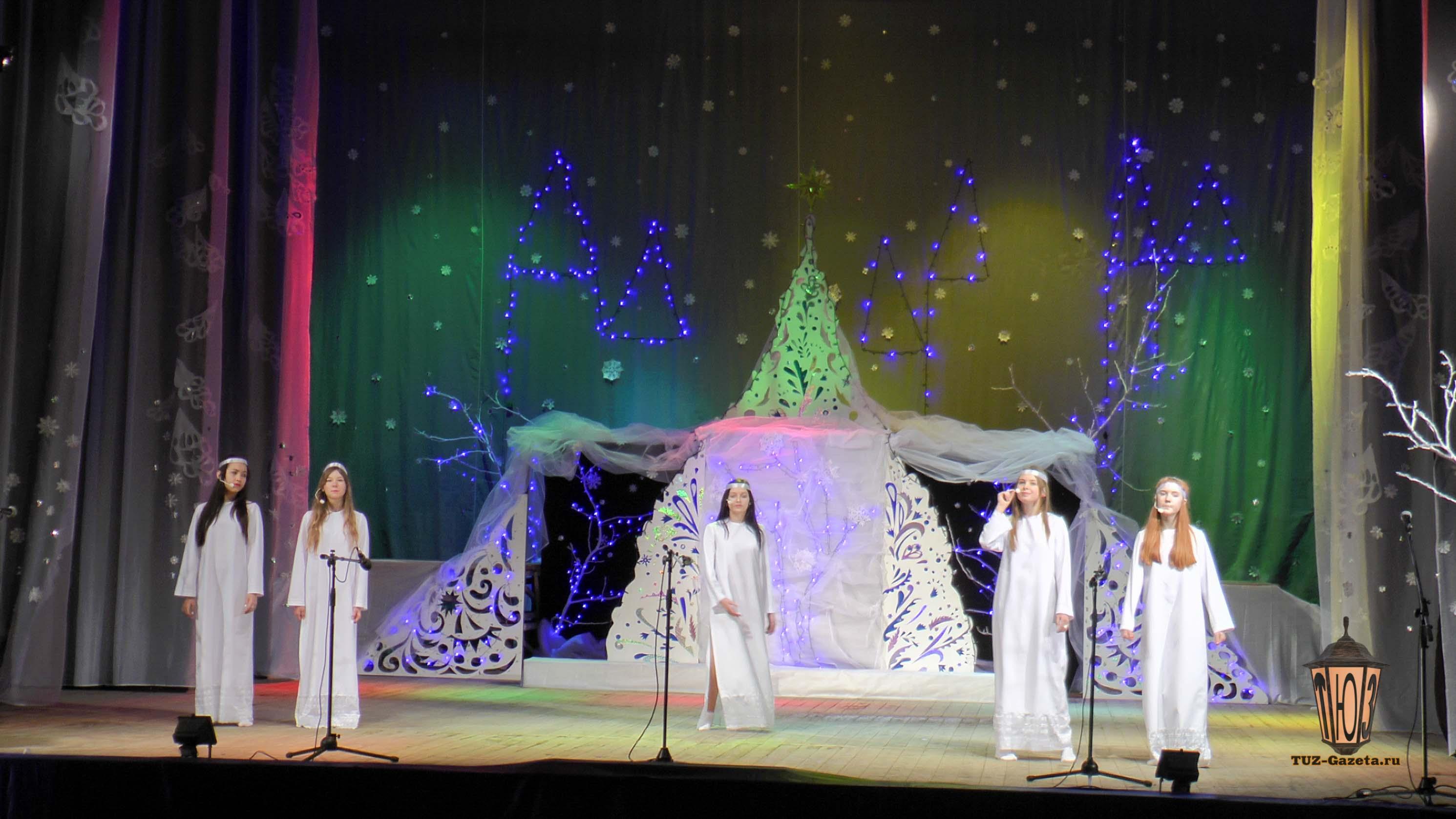 Рождественская звезда-16