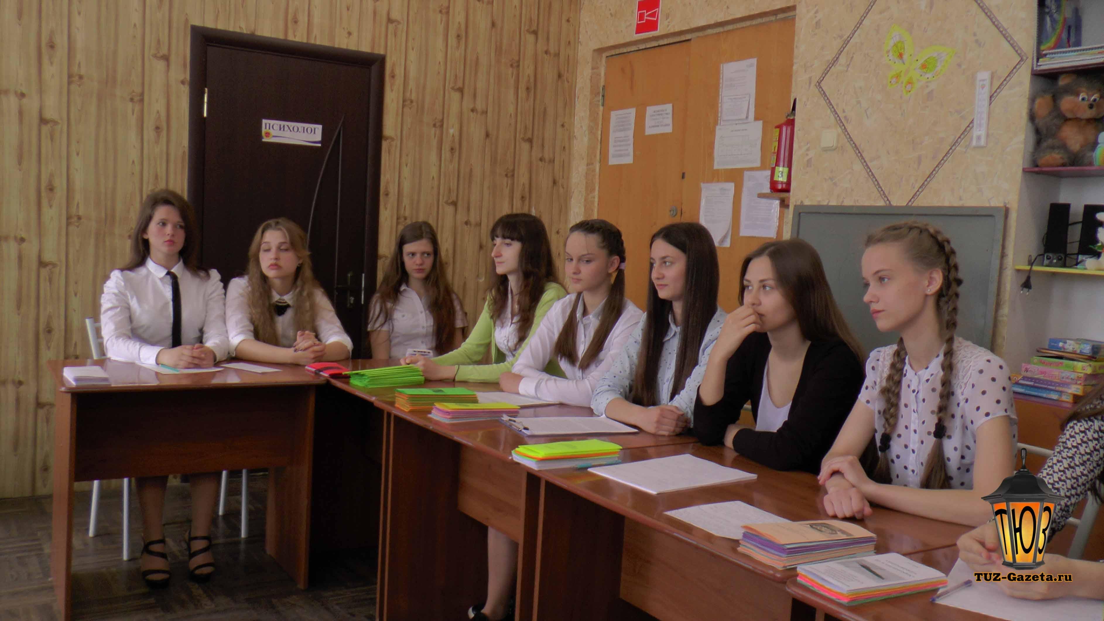 Экзамены-3