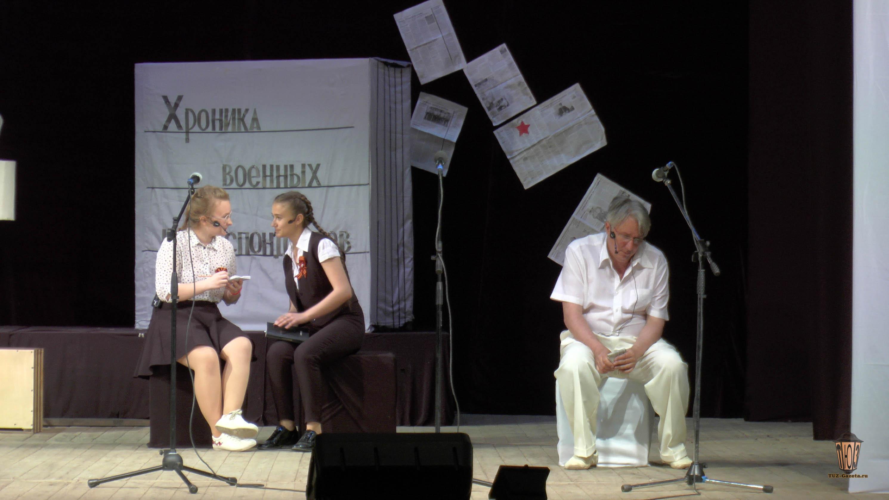 Хроники военных корреспондентов-58