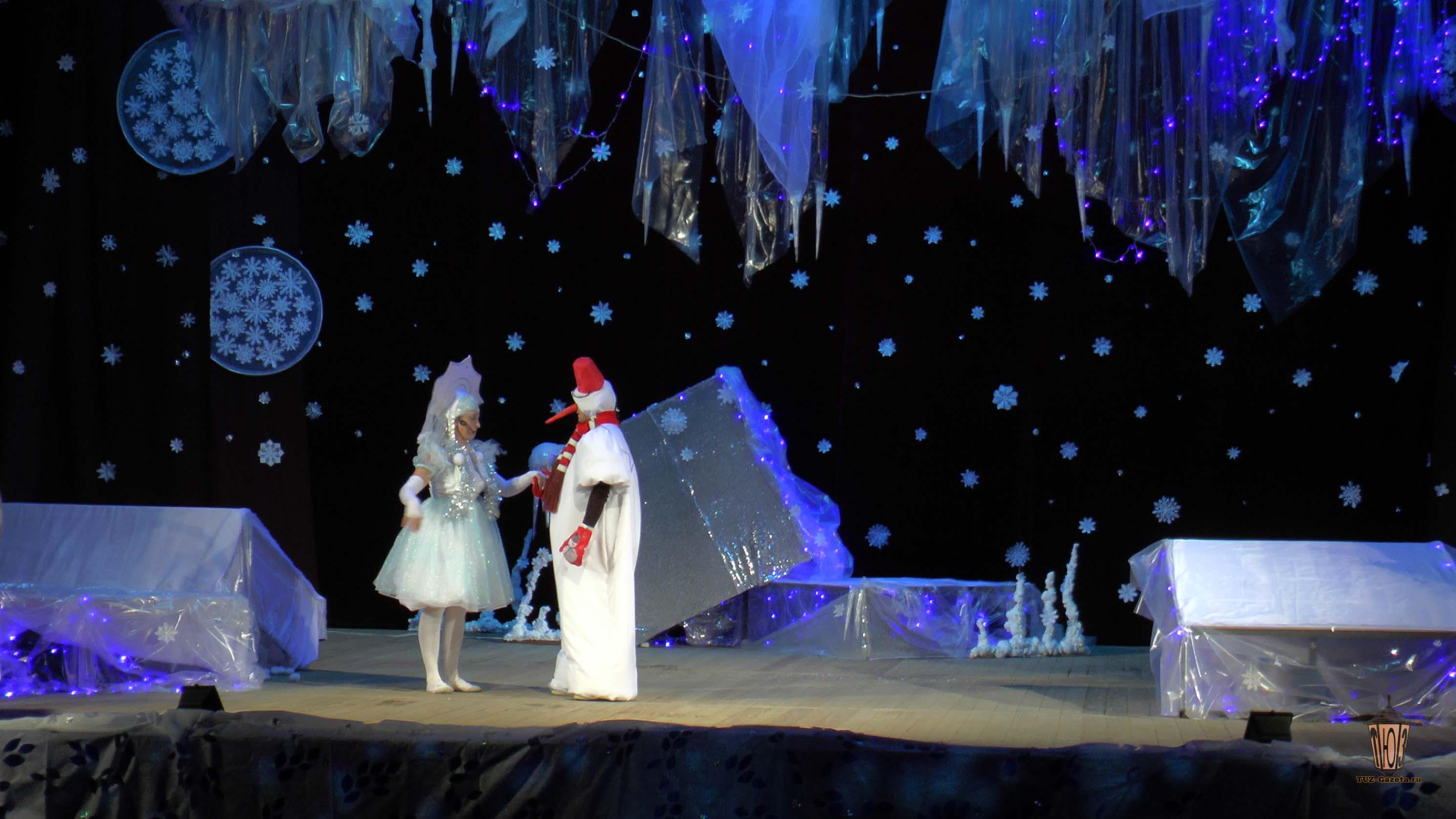 Снежная история-1