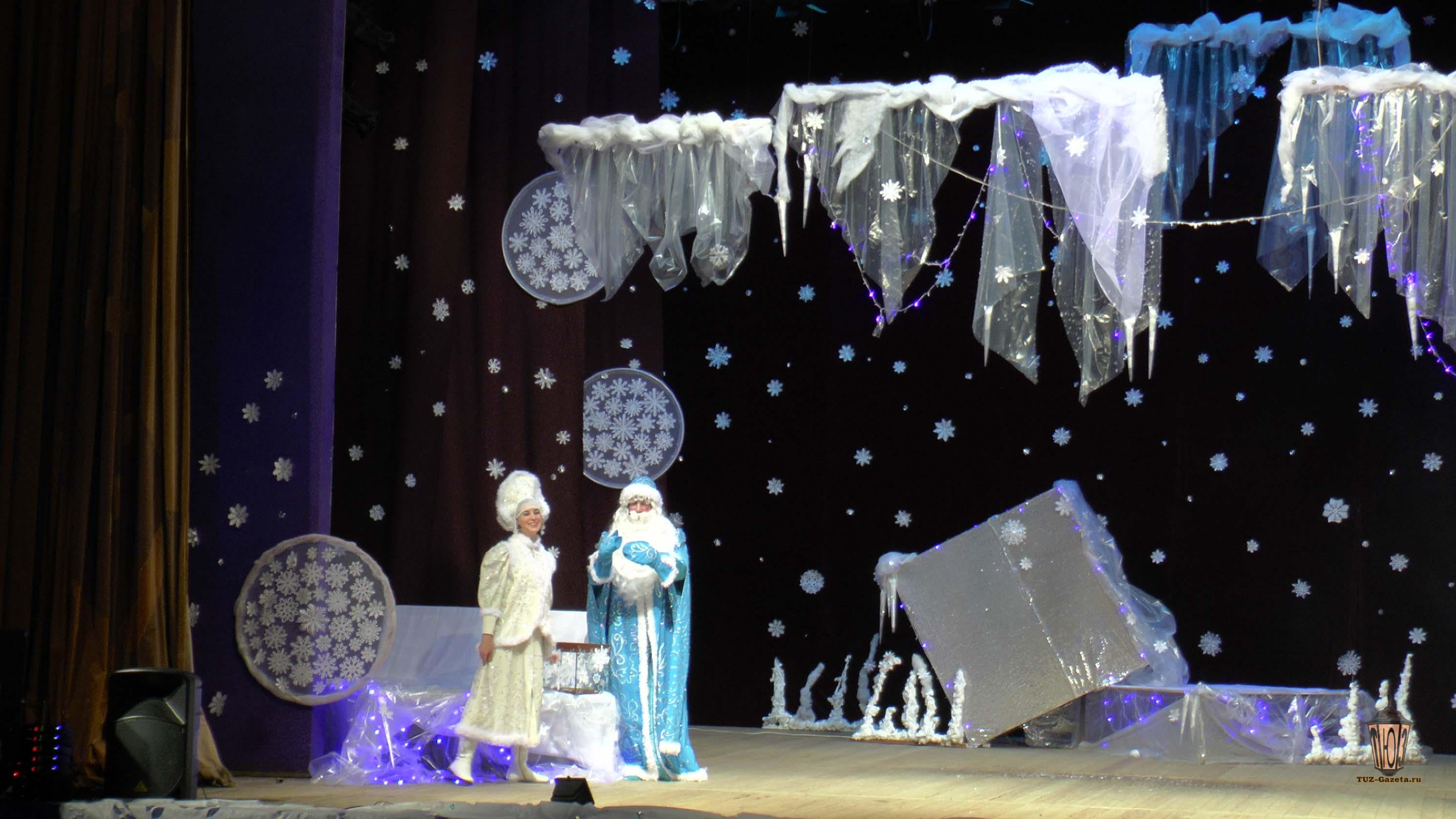 Снежная история-30