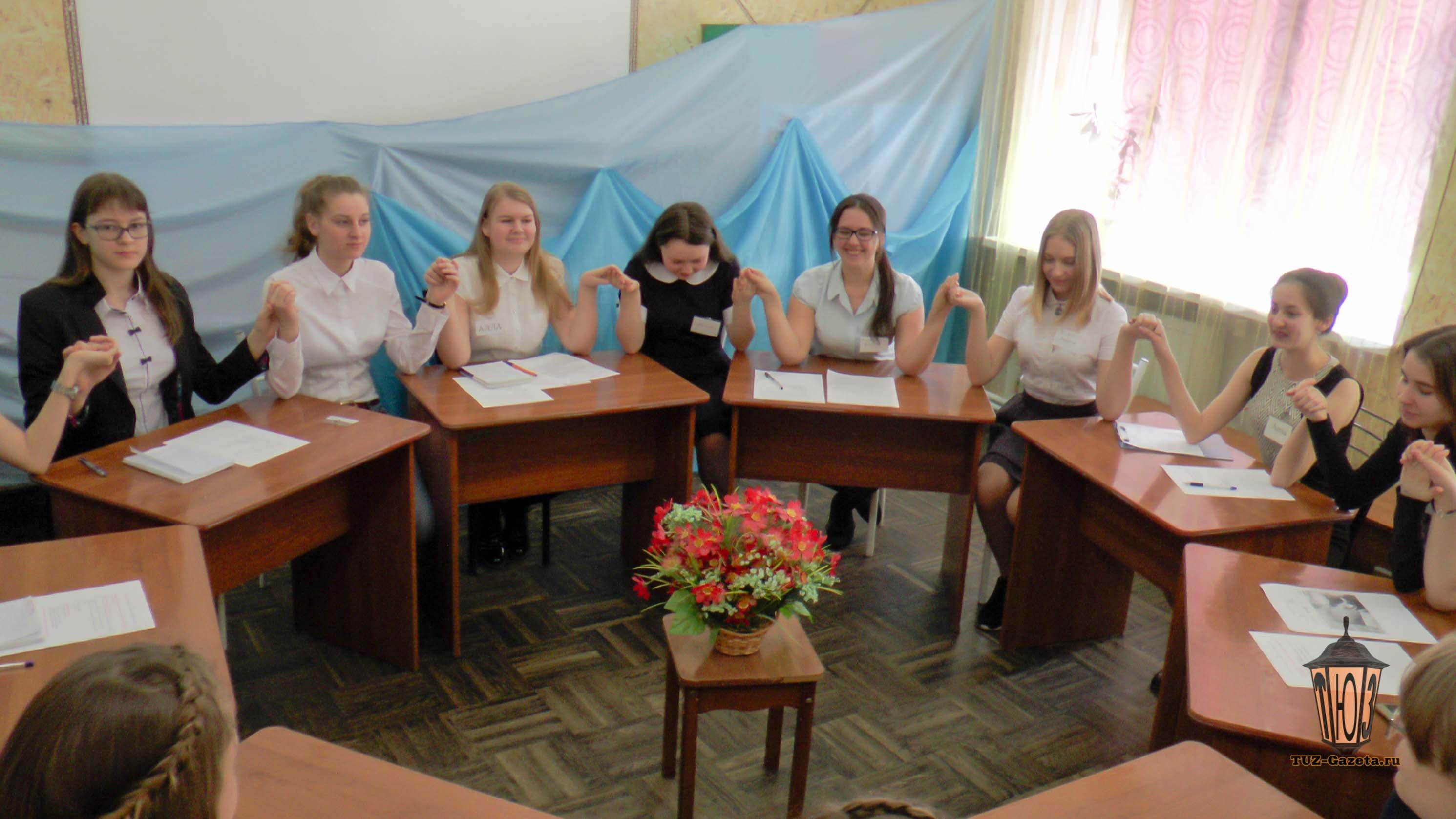 Круглый стол-1