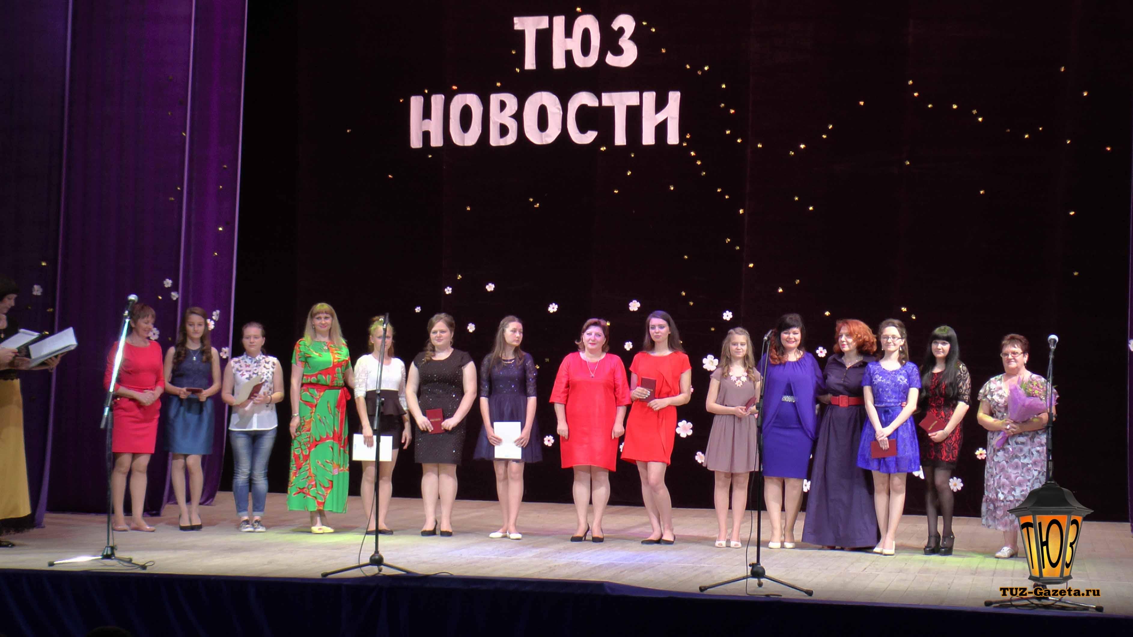 Выпускной2016-16