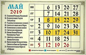 may-2019.png