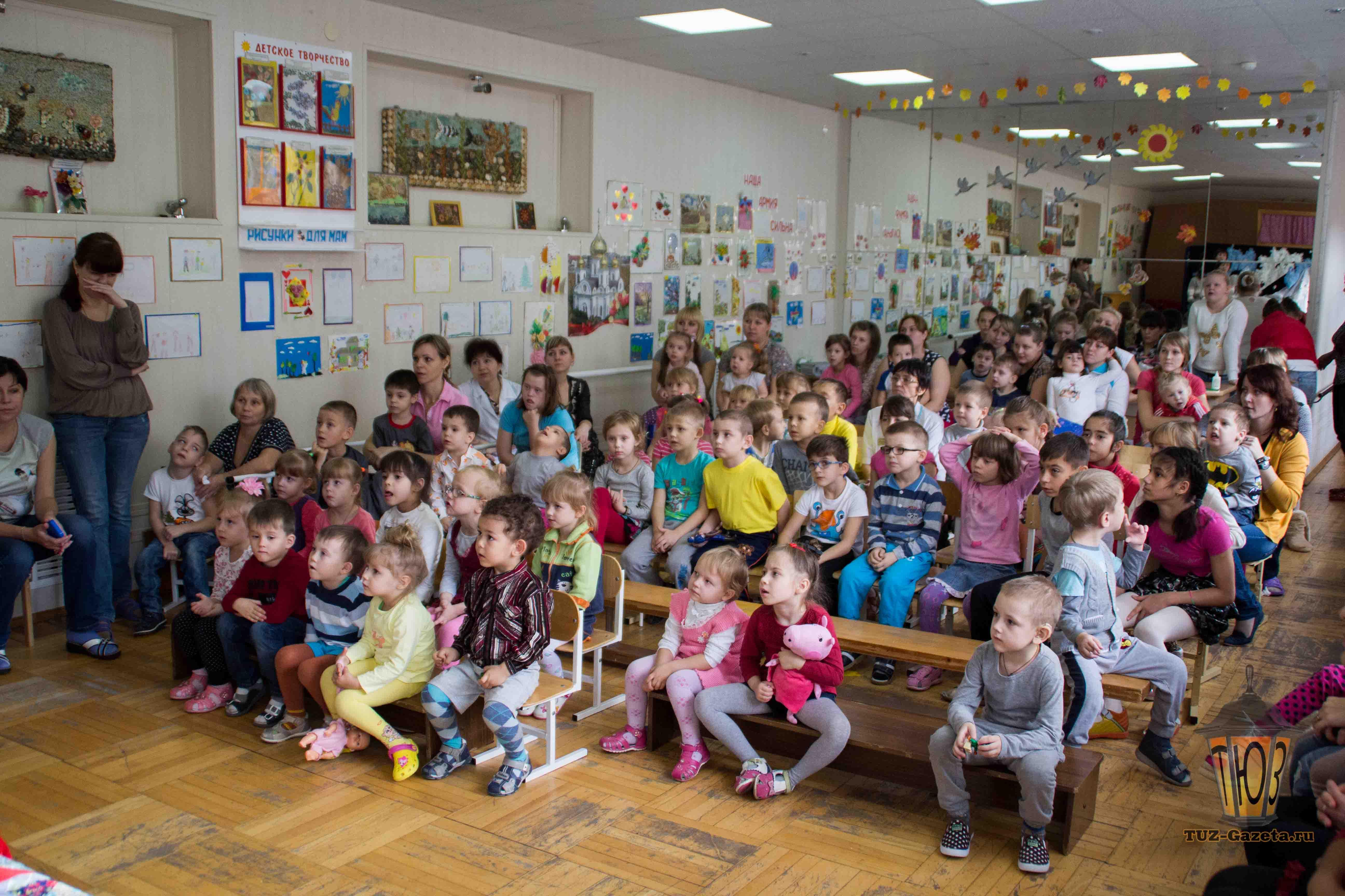 Центр Краснодар-1